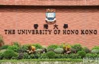 立思辰留学360实力展示 崔同学香港大学本科申请案例