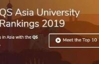 2019 QS 亚洲大学排名出炉!港大排第二!