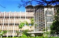 印度理工学院的历史