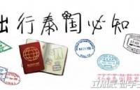 泰国留学必备行李,别说我没提醒你哦