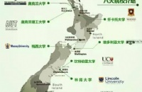 新西兰留学工薪家庭能上哪些学校?