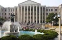 韩国留学花费及申请条件介绍