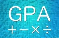 英��TOP40大�WGPA最低要求�R�,算算你�_到了么!