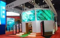 2018年中国国际进口博览会上的新西兰