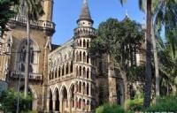 印度孟买大学被NAAC评为五星级大学