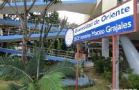 古巴圣地亚哥东方大学校区构成情况介绍