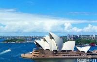 澳洲留学学费低的几所大学!看完你心动了吗?