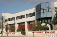 塞浦路斯院校推荐之尼可西亚大学