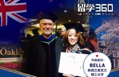 【本周六讲座】超级学霸团 新西兰求学就业全解析