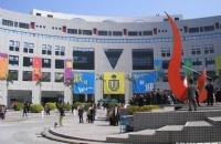 内地学生申请香港硕士条件