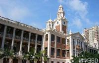 香港又多了一所大学!留学香港更容易啦?