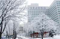 韩国留学:优势专业解读