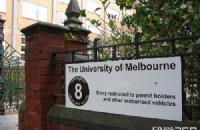 好事多磨,终获澳洲八大之一的墨尔本大学