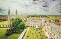 牛津剑桥的学生到底有多厉害?