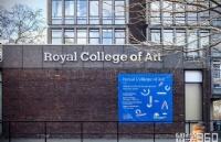 皇家艺术学院,你为什么这么惹人爱?