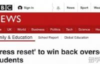 恢复PSW签证?英国议会出大招,要求重置留学签证