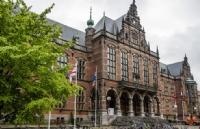荷兰格罗宁根大学环境介绍