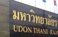 泰国都斯他尼酒店管理学院的申请步骤