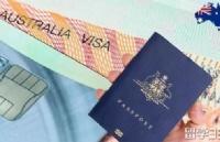 澳洲门槛最低的移民签证来了!惊喜不惊喜? 刺激不刺激?