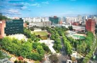 韩国留学:经济学专业推荐院校