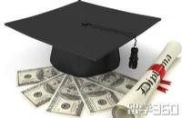 美国读研的费用高?这五所州立大学你可以参考一下了!