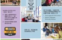 国际学生选择在新西兰林肯大学学习的原因!