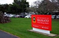 新西兰国立大学巡礼   怀卡托大学