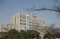 韩国留学申请条件简述