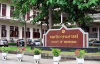 2019年朱拉隆功大学对于中国留学生的录取有什么要求?