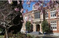 新西兰名牌中学 | 奥塔哥女子高中