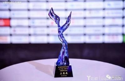"""恭喜立思辰荣获亿欧""""2018中国教育产业年度创新力企业"""""""