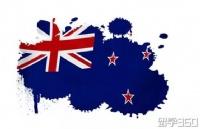 新西兰留学的福利,你知道多少?