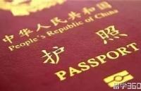 11月重要变更!在新西兰持有中国护照的你,不能不知道!
