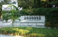 韩语无基础,时间紧张,合理方案助学生顺利拿到韩国名校offer