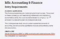 申请英国大学商科要不要考GMAT?