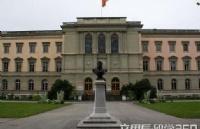 申请瑞士留学签证时需要准备的材料须知及详解