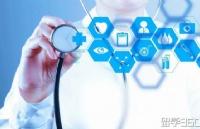 澳大利亚大学医学专业排名