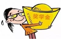 罗智文老师丨加拿大奖学金申请的详细情况