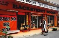去泰国旅行时,一定要去清迈的书店逛逛