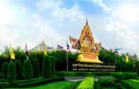 泰国国王科技大学排名怎么样