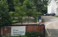 SPJain全球管理学院独有的跨国跨校区学习模式,享誉全球