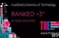 毕业生就业率新西兰NO.1!奥克兰理工大学凭的是什么?