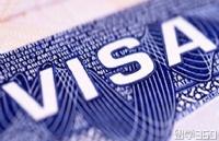 去新西兰留学办签证需要什么