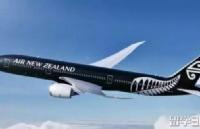 新西兰留学:新西兰留学签证的递签技巧