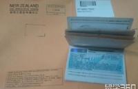 新西兰留学:申请新西兰学生签证有哪些步骤