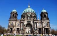 国内外顶尖学术联盟的成员丨亚琛工业大学专业