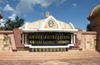 清迈皇家大学申请流程