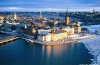去挪威留学竟这么多优势,你还在等什么?