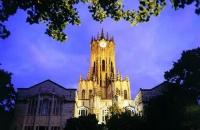 新西兰留学:2019年奥克兰大学国际学生学费