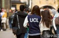 伦敦大学学院UCL本科录取率是多少?